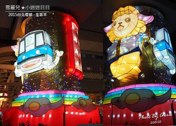 20150301台北燈節046