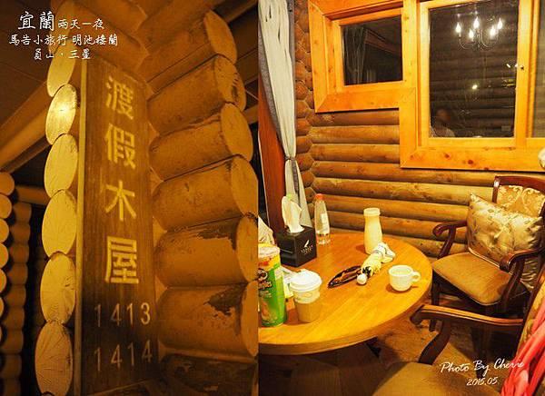 2015052930馬告小旅行024.jpg