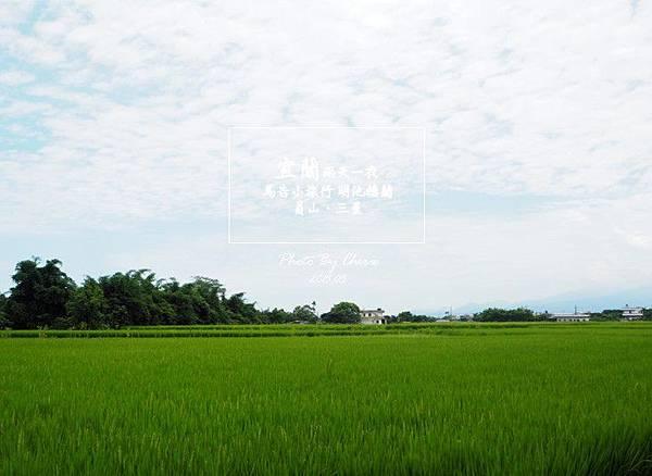 2015052930馬告小旅行053.jpg