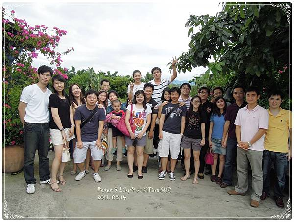 20110814 研究所聚會 00211.jpg