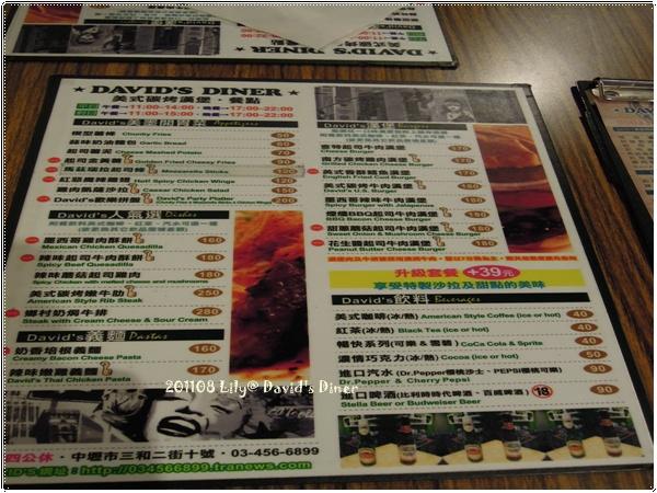 201108 David burger 0011.jpg