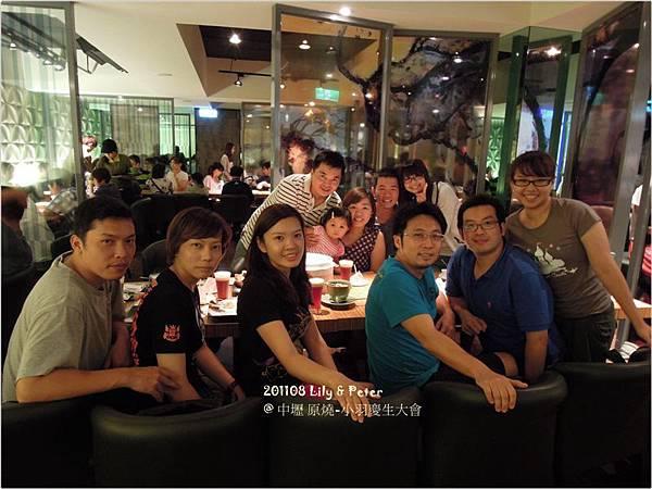 20110810 小羽生日聚餐2011 1331.jpg