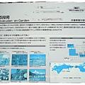 DSCN37021.jpg