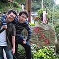 20090502苗栗油桐花坊 009
