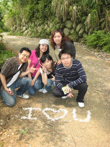20090502苗栗油桐花坊 053