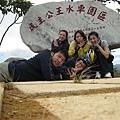 20090718淡水三芝騎車_挑戰40OZ牛排 004.jpg