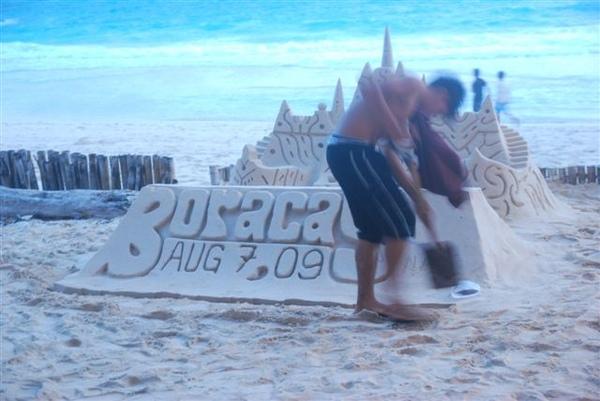 20090806_菲律賓長灘島5日 240.jpg