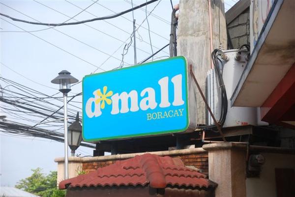20090806_菲律賓長灘島5日 272.jpg