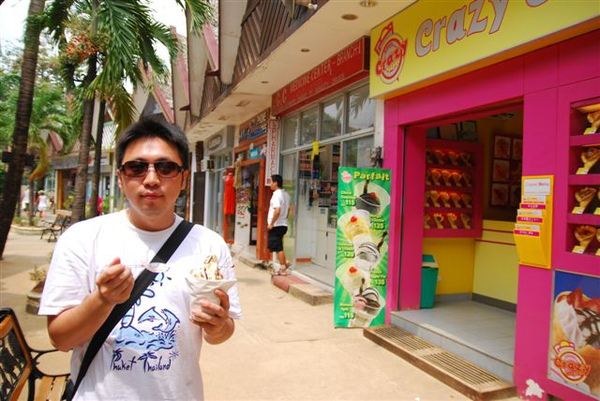 20090806_菲律賓長灘島5日 465.jpg