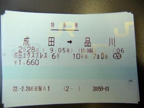 DSCF3708.JPG