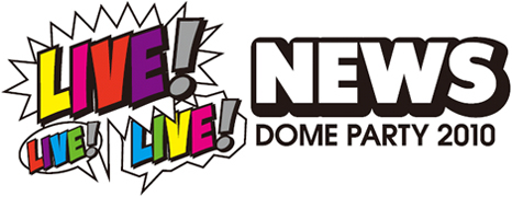 logo_dome_party2010.jpg