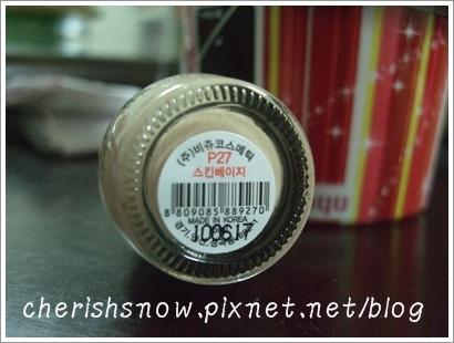 DSCF8851.JPG