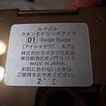 CIMG9038.JPG