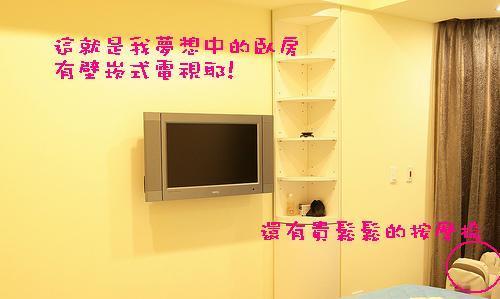 臥房的壁崁式液晶電視