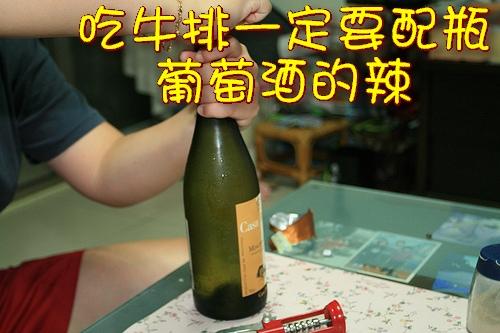 9.搭配costco白葡蔔酒.jpg