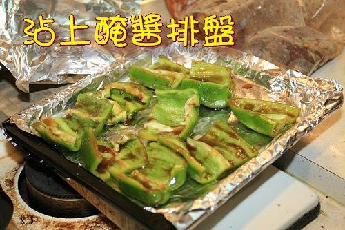 3-3.青椒沾醬上烤排.jpg