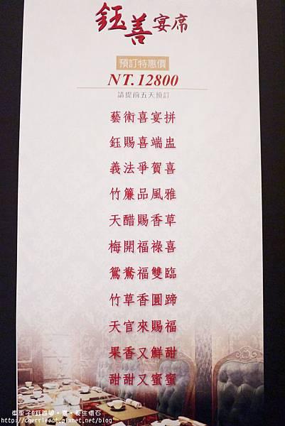 P1500880-1.JPG