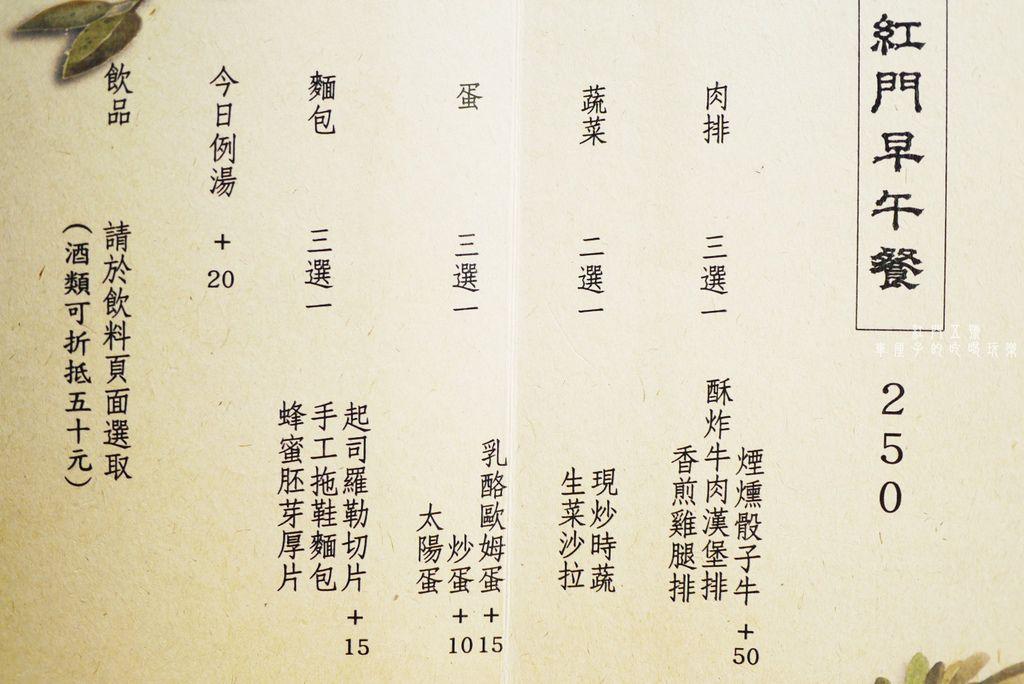 P1540852-1.JPG