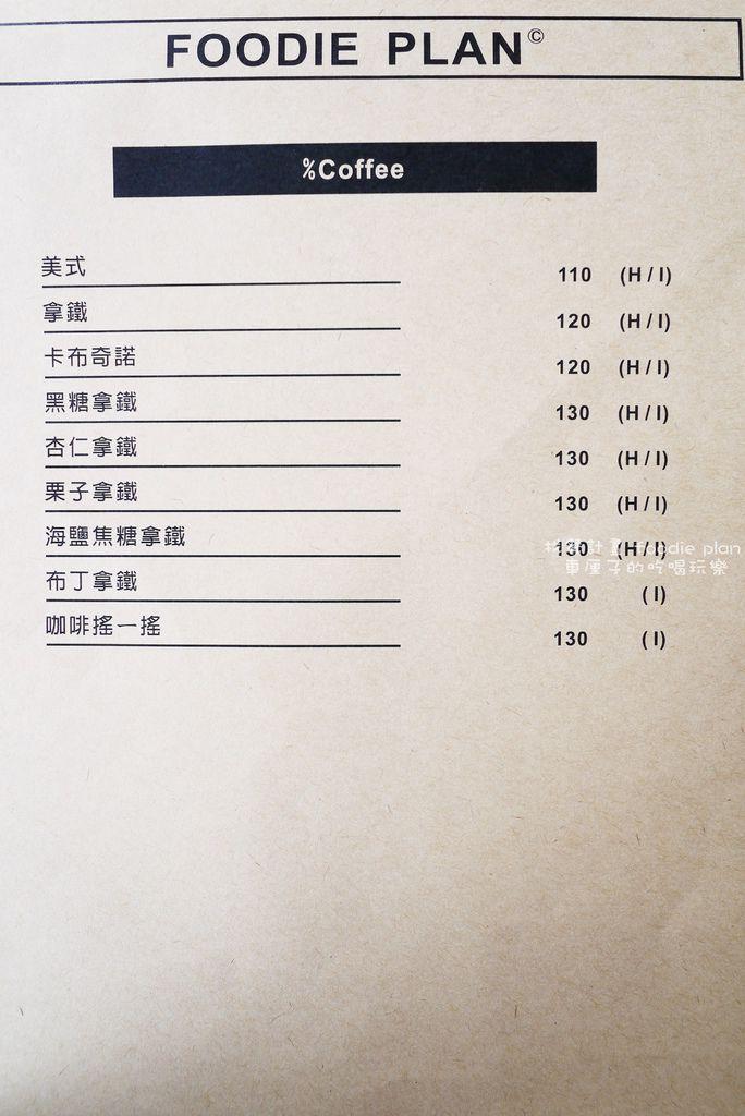 P1610194-12.JPG