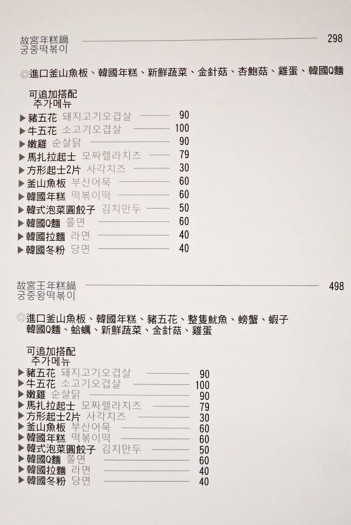P1660437-1.JPG