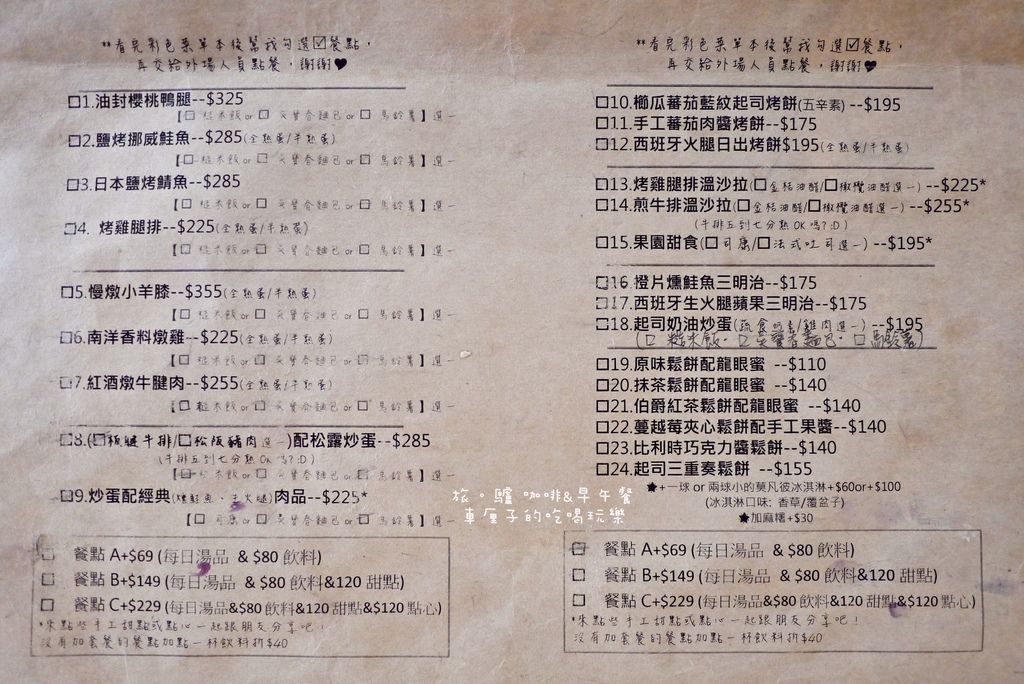 P1810680-1.JPG