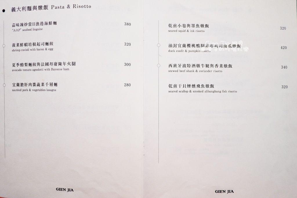 P1810236-1.JPG