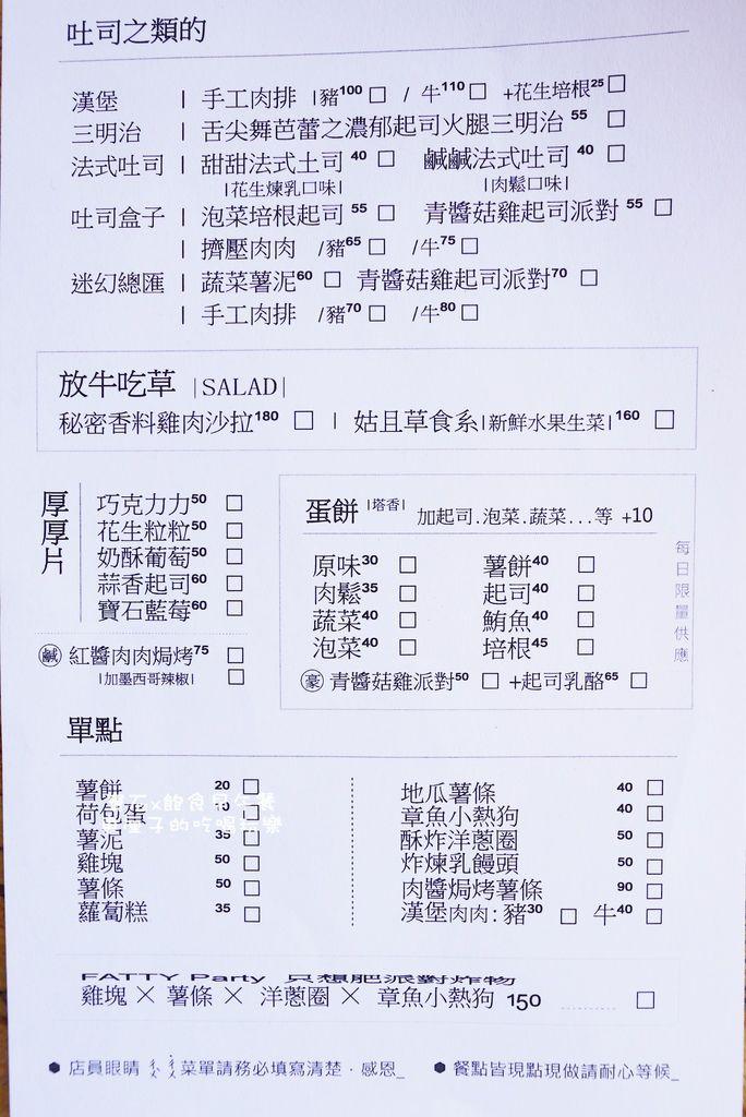 P1820565-1.JPG
