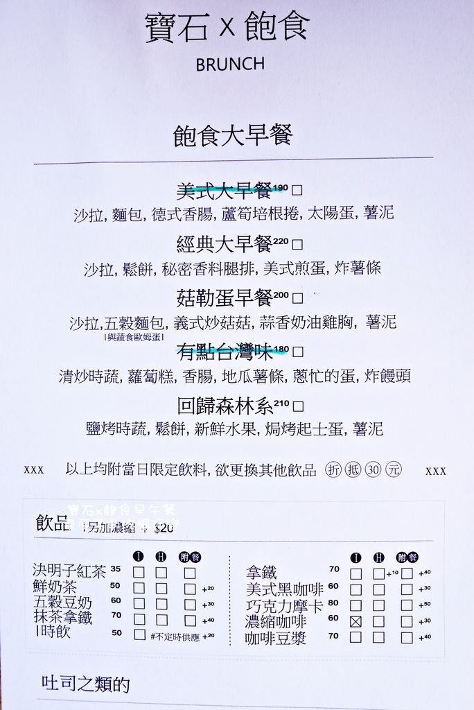 P1820573-1.JPG
