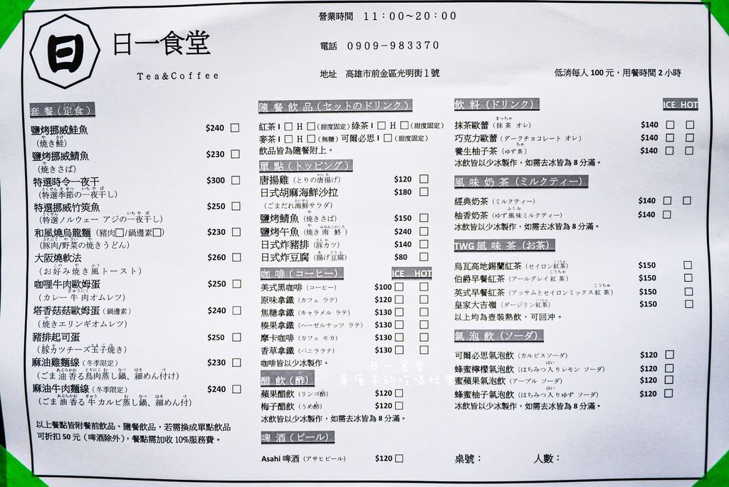 P1870539-1.jpg