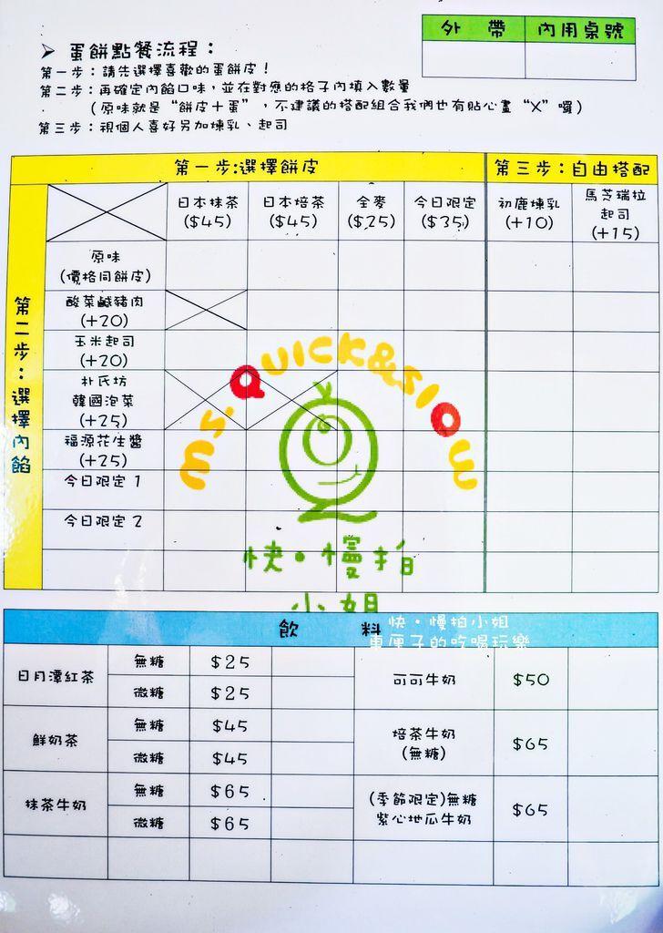 P1900055-1.jpg
