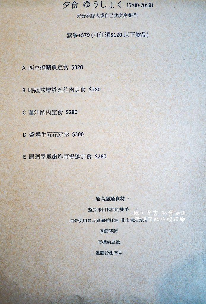 P1950015-1.jpg