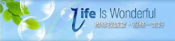 聲寶服務站logo