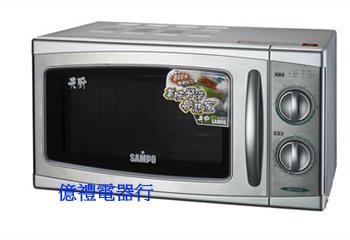聲寶微波爐RE-0706R公logo.jpg
