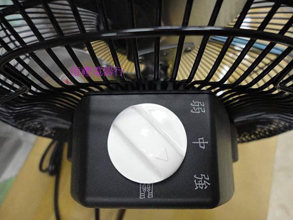 西美10吋桌扇SM-810公logo2.jpg