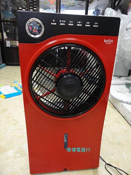 歌林水冷扇KFC-R08公logo.jpg