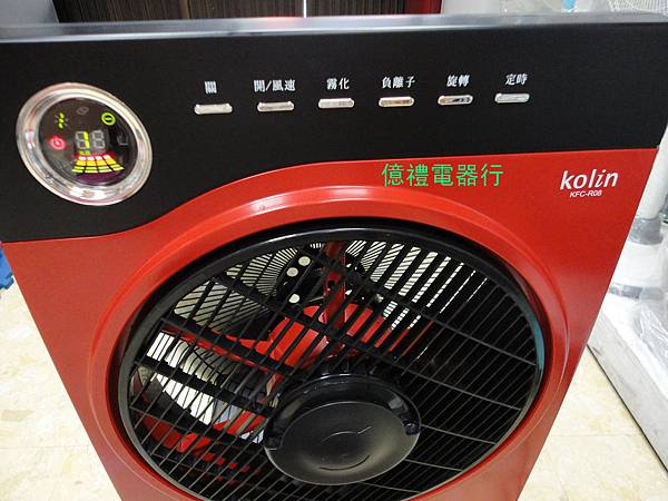 歌林水冷扇KFC-R08公logo3.jpg