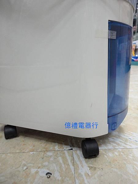 歌林水冷扇KFW-R01公logo7.jpg