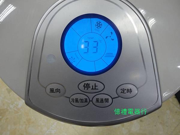 歌林水冷扇KFW-R01公logo2.jpg
