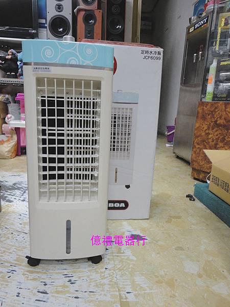 捷寶水冷扇JCF-6099公logo4.jpg