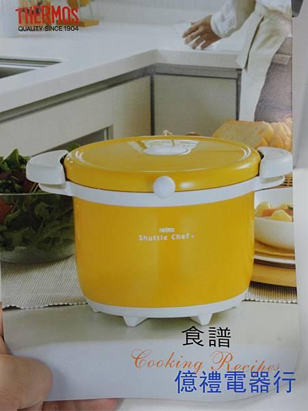膳魔師燜燒鍋RPC-4500公logo.jpg