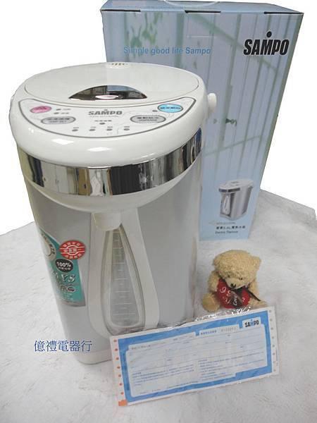 聲寶熱水瓶KPS-Q115WL公logo1.jpg