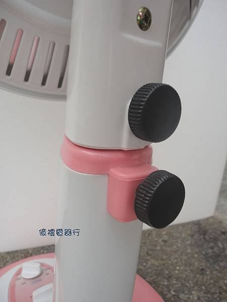 華信HR-1299T01公logo.jpg