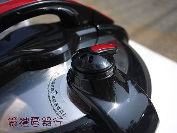 勳風電子鍋HF8872公logo.jpg