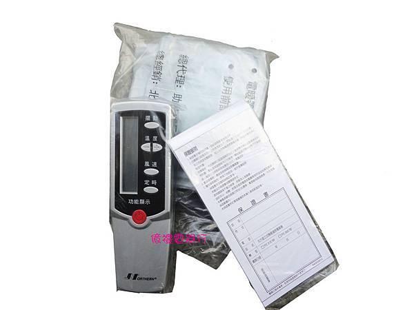 北方陶瓷電暖PTC-86805].jpg