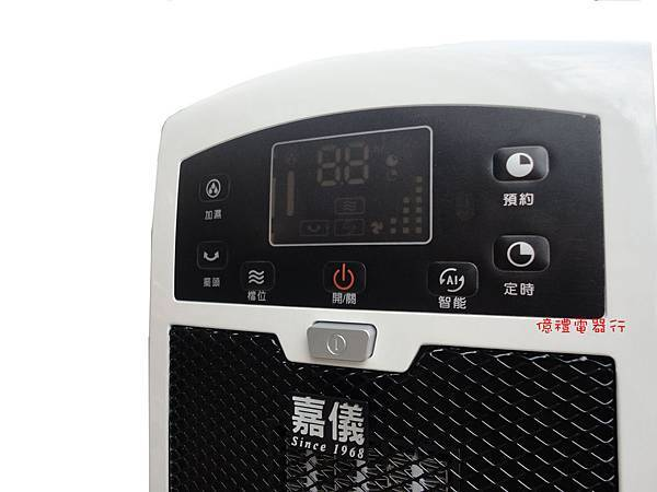 嘉儀陶瓷電暖器KEP75公01.jpg