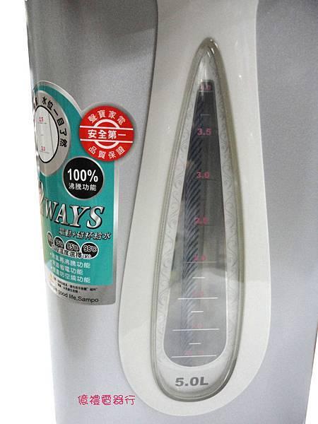 聲寶熱水瓶KPS-Q115WL02.jpg