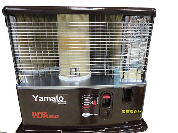 日本YAMATO Nissei煤油爐YKH-37BB(NCH-S36G.jpg