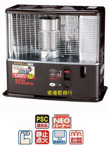 日本YAMATO Nissei煤油爐YKH-37BB(NCH-S36G01.jpg