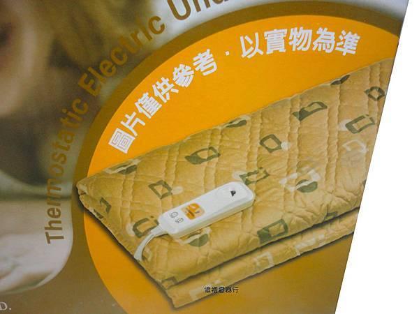 北方電毯NR3000T01.jpg