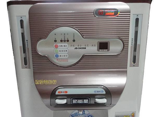 晶工飲水機JD-5426B01公.jpg